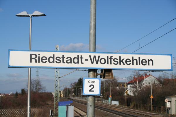 S-Bahnhof