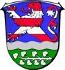 Wappen/Stadtlogo von Neuental